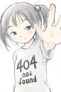 Shinobu Amano