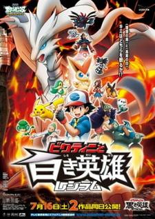 Pokemon Best Wishes!: Victini to Shiroki Eiyuu Reshiram