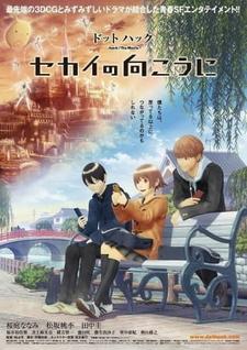 .hack//The Movie: Sekai no Mukou ni