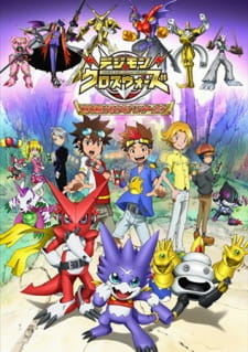 Digimon Xros Wars: Toki wo Kakeru Shounen Hunter-tachi