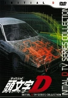 Initial D: Project D to the Next Stage - Project D e Mukete