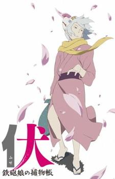 Fuse: Teppou Musume no Torimonochou