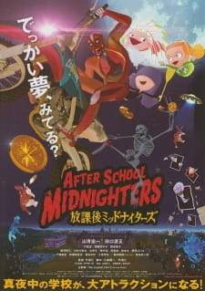 Houkago Midnighters