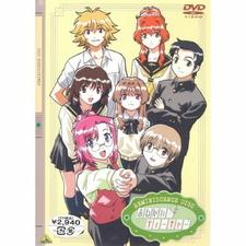 Onegai☆Teacher: Reminiscence Disc