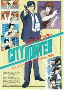City Hunter: Bay City Wars