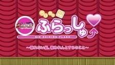 Shin Koihime†Musou OVA Omake