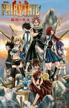 Fairy Tail Movie 1: Houou no Miko - Hajimari no Asa