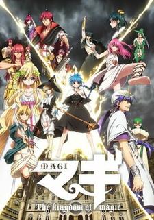 Magi: The Kingdom of Magic