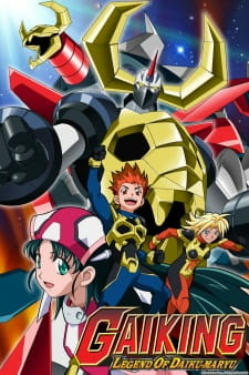 Gaiking: Legend of Daiku-Maryu