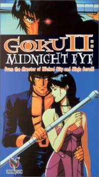Midnight Eye: Gokuu II