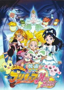Futari wa Precure: Max Heart Movie 1