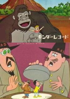 King Kong: 001/7 Tom Thumb
