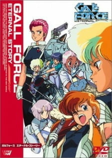 Gall Force 1: Eternal Story