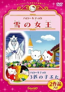 Hello Kitty no Yuki no Joou