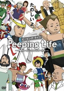 Peeping Life: Tezuka Pro - Tatsunoko Pro Wonderland ONA