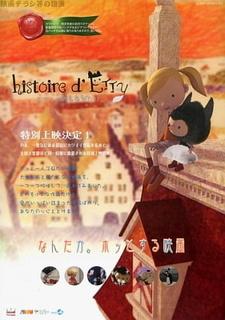 Histoire d'Etty