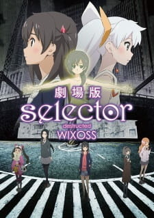 Селектор: Разрушение «WIXOSS»