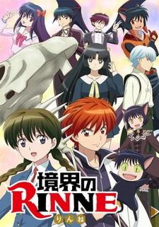 Kyoukai no Rinne (TV) 2nd Season