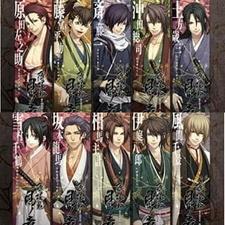 Hakuouki Shinkai: Kaze no Shou