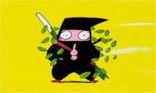 Ninja Negizou