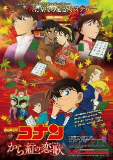 Detective Conan Movie 21: Deep Red Love Letter