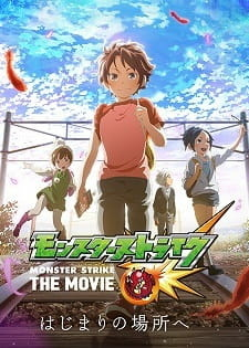 Monster Strike: Rain of Memories