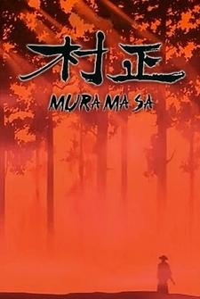 Muramasa