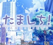 Tamashichi!