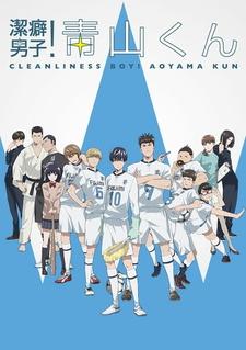 Keppeki Danshi! Aoyama-kun