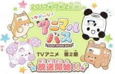 Yukai na Animal Bus 2nd Season