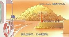 Echo: Kodama Suru Uta
