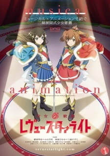 Shoujo☆Kageki Revue Starlight Specials