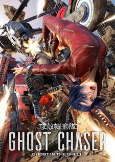 Koukaku Kidoutai: Ghost Chaser