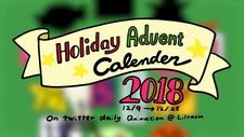 Holiday Advent Calendar 2018