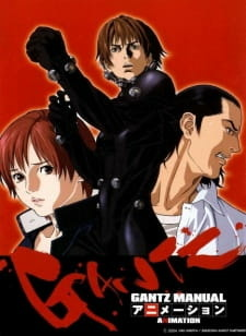 Gantz 2nd Stage