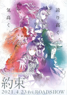 BanG Dream! Movie: Episode of Roselia - I: Yakusoku