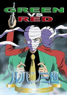 Lupin III: Green vs. Red