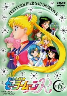 Bishoujo Senshi Sailor Moon R