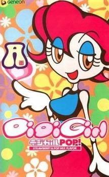 DigiGirl Pop!: Strawberry & Pop Mix Flavor