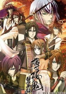 Сказание о демонах сакуры 2 сезон смотреть онлайн