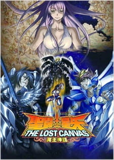 Saint Seiya: The Lost Canvas - Meiou Shinwa 2