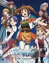 Eiyuu Densetsu: Sora no Kiseki The Animation