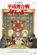 Heisei Tanuki Gassen Ponpoko