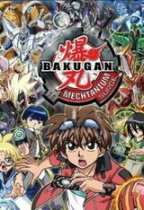 Bakugan Battle Brawlers: Mechtanium Surge