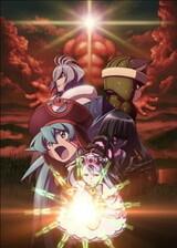 .hack//Quantum: Sore ike! Bokura no Chimuchimu-chan!!