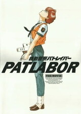 Kidou Keisatsu Patlabor the Movie
