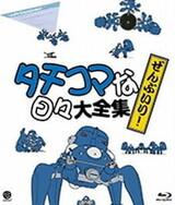 Koukaku Kidoutai: Stand Alone Complex - Solid State Society 3D - Tachikoma na Hibi