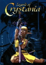 Legend of Crystania
