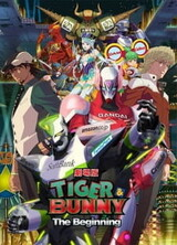 Tiger & Bunny Movie 1: The Beginning