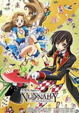 Code Geass: Hangyaku no Lelouch - Nunnally in Wonderland